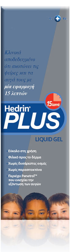 Hedrin Plus